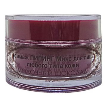 Гоммаж-пилинг «Микс» МОЛОЧНЫЙ ШОКОЛАД для любого типа кожи (Код 888211 - объем 50 мл)