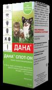 Дана спон-он Капли инсектоакарицидные для кошек и собак (15 мл)