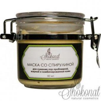 Маска для сужения пор со Спирулиной (проблемная, жирная, комбинированная кожа лица, шеи) (Код 2403 - объем 400 мл)