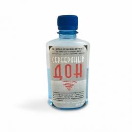 Серебряный Дон (высокоэффективное дезинфицирующее средство), 250 мл