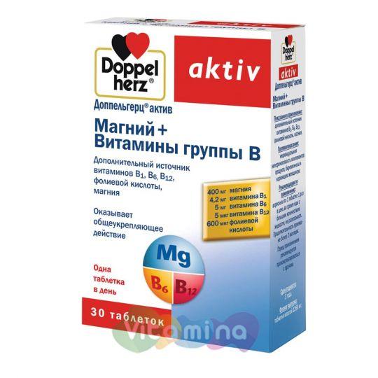 Доппельгерц актив Магний+Витамины группы B таблетки 30 шт.