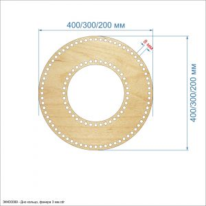 Основание для корзины ''Донышко кольцо'' , фанера 3 мм (1уп = 5шт)