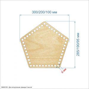 Основание для корзины ''Донышко пятиугольник'' , фанера 3 мм (1уп = 5шт)