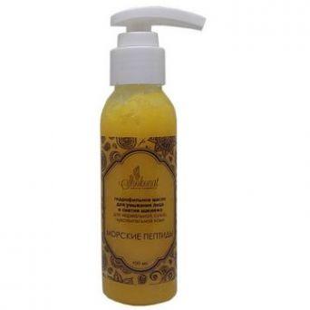 Гидрофильное масло для умывания лица и снятия макияжа для нормальной, сухой, чувствительной кожи «МОРСКИЕ ПЕПТИДЫ» (Код 3345 - объем 100 мл)