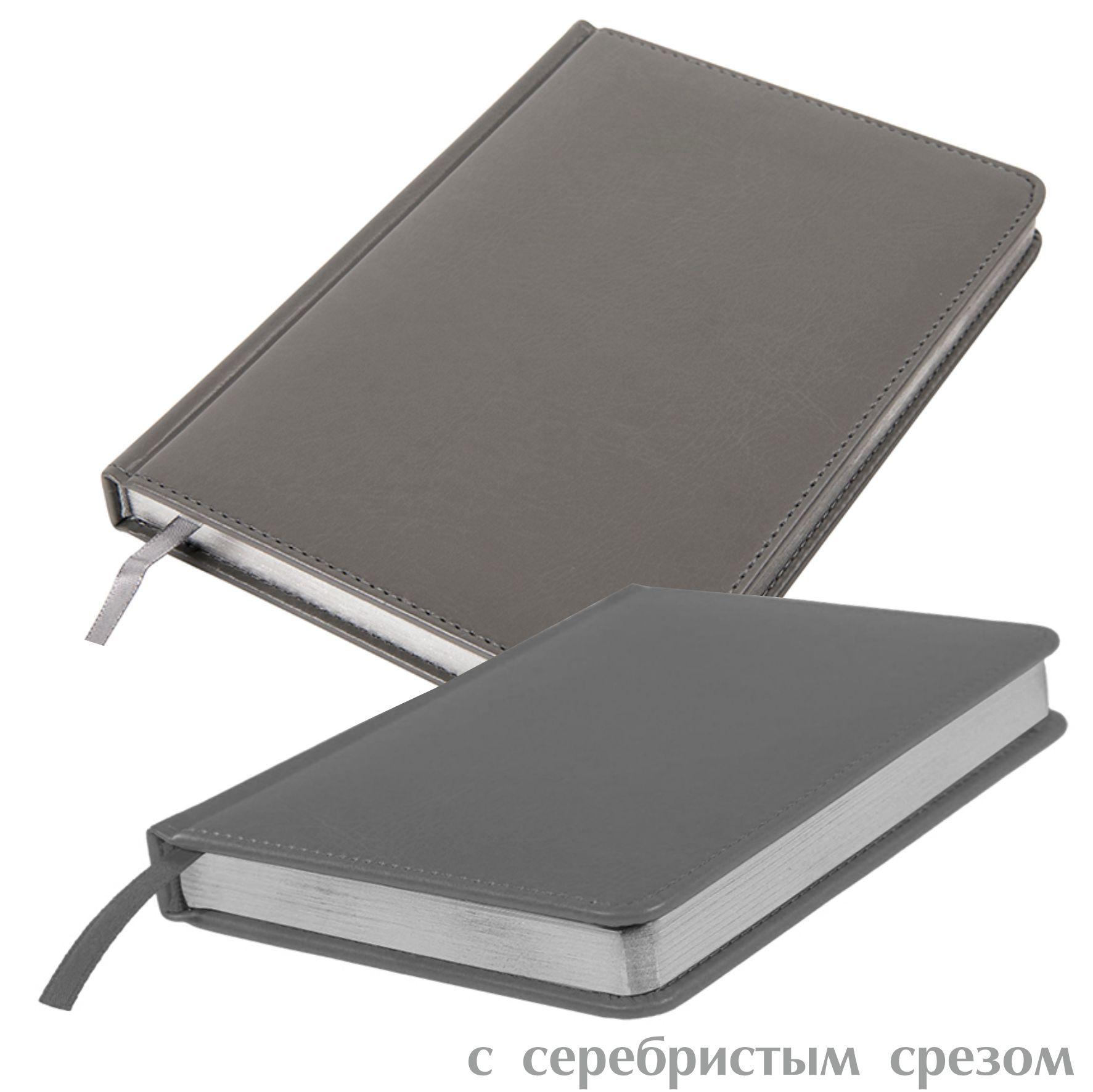 ежедневники оптом в Новосибирске
