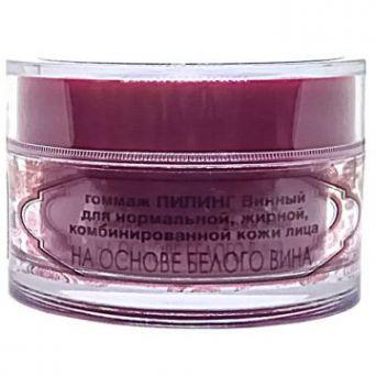 Скраб-ГОММАЖ для нормальной, жирной и комбинированной кожи на основе БЕЛОГО ВИНА (Код 777110 - вес 60 мл)