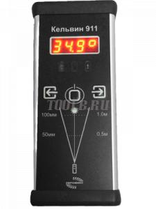 Кельвин 911Ex - инфракрасный пирометр