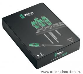 Набор отверток Kraftform Plus Lasertip + подставка WERA 334/355/6 Rack арт 105656