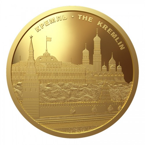 Сувенирная монета Кремль