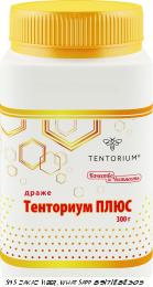 Тенториум плюс для иммунитета