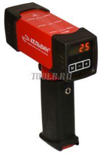 Кельвин Компакт 200 (КМ 20) - инфракрасный пирометр