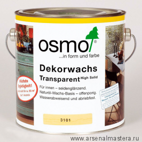 Прозрачная краска на основе масел и воска для внутренних работ Osmo Dekorwachs Transparent 3101 Бесцветное 2,5 л