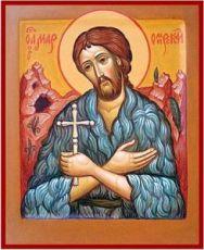 Мар Певец, Омирский (рукописная икона)