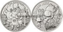 2 монеты 25 рублей 2017 Три богатыря и Винни Пух мультипликация