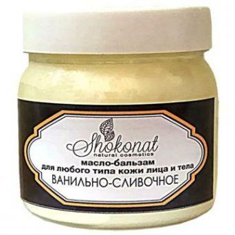 Шоколадное Масло-бальзам ВАНИЛЬНО-СЛИВОЧНОЕ для любого типа кожи (Код 992201 - объем 400 мл)
