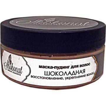 Маска-пудинг «Шоколадная» для волос укрепляющая, восстанавливающая (Код 56024 - объем 400 мл)