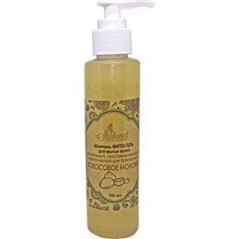 Шампунь ФИТО-ГЕЛЬ для мытья волос любого типа энергетический «Кокосовое молоко» (Код 56631 - объем 150 мл)