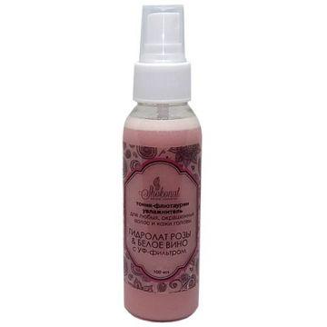 Тоник-флютаурин увлажнитель для любых, окрашенных  волос и кожи головы «ГИДРОЛАТ РОЗЫ & БЕЛОЕ ВИНО с УФ-фильтром» (Код 560562 - объем 100 мл)