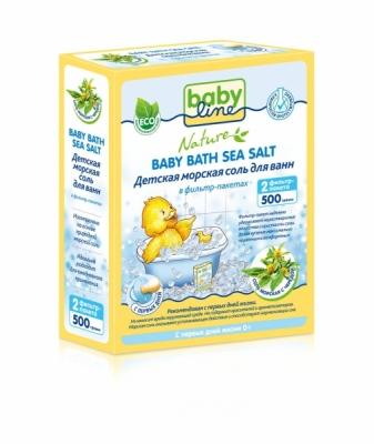 BABYLINE NATURE Соль морская с ЧЕРЕДОЙ для ванн, 2 шт фильтр-пакета, 500 гр.