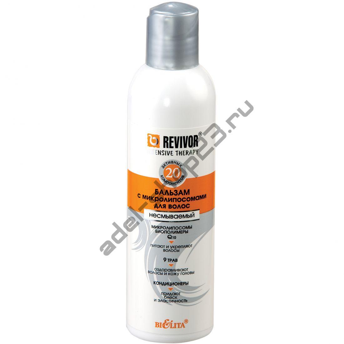 Bielita  - БАЛЬЗАМ с микролипосомами для волос несмываемый