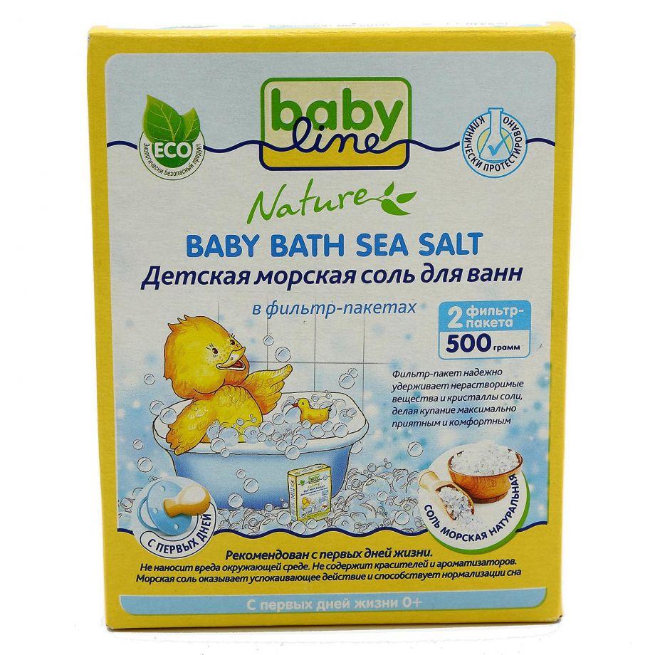 BABYLINE NATURE Соль морская НАТУРАЛЬНАЯ для ванн, 2 шт фильтр-пакета, 500 гр.