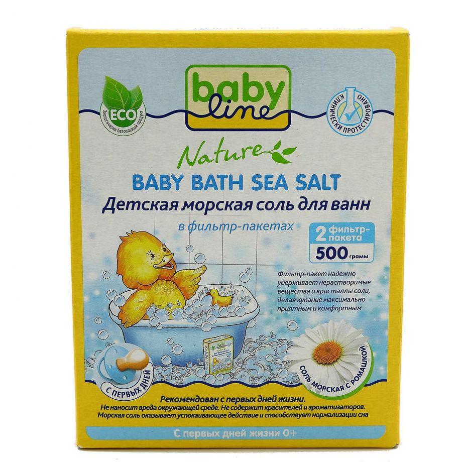 BABYLINE NATURE Соль морская с РОМАШКОЙ для ванн, 2 шт фильтр-пакета, 500 гр.