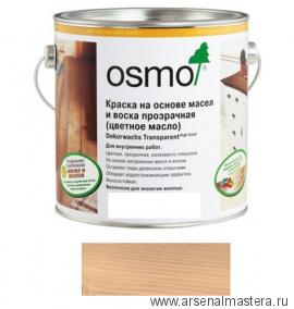 Прозрачная краска на основе масел и воска для внутренних работ Osmo Dekorwachs Transparent 3102 Бук дымчатый 2,5л