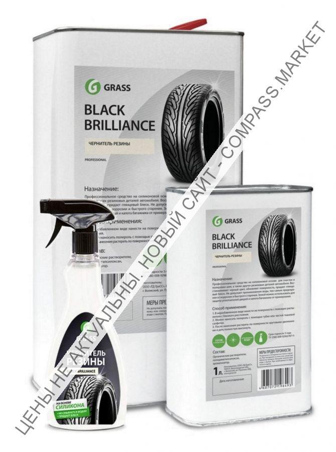 Полироль (чернитель) для шин «Black Brilliance» GRASS