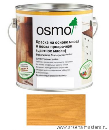 Прозрачная краска на основе цветных масел и воска для внутренних работ Osmo Dekorwachs Transparent 3103 Дуб светлый 2,5л