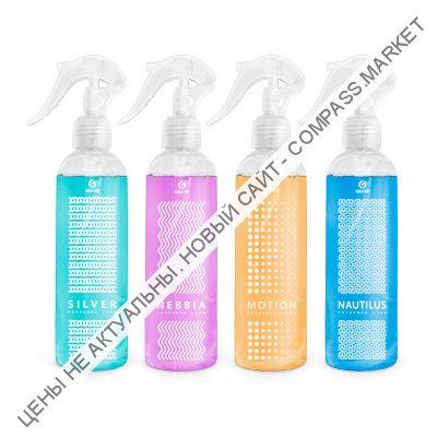 Жидкое ароматизирующее средство Perfumed line  GRASS (Silver, Motion, Nebbia, Nautilus)