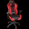 Игровое кресло King Of War CM-382 полиуретан, класс 3, 50mm