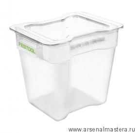 Резервуар-пылесборник FESTOOL VAB-20/3  (3 шт) для сепаратора CT-VA 20 204295