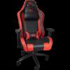 Игровое кресло Berserk CT-385 полиуретан, класс 3, 60mm
