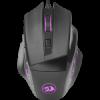 Проводная игровая мышь Phaser оптика,6кнопок,1000-3200dpi