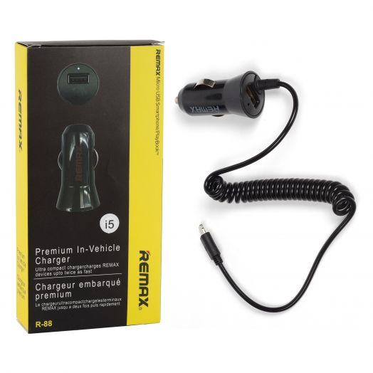Автомобильное зарядное устройство Remax R-88 iphone 5