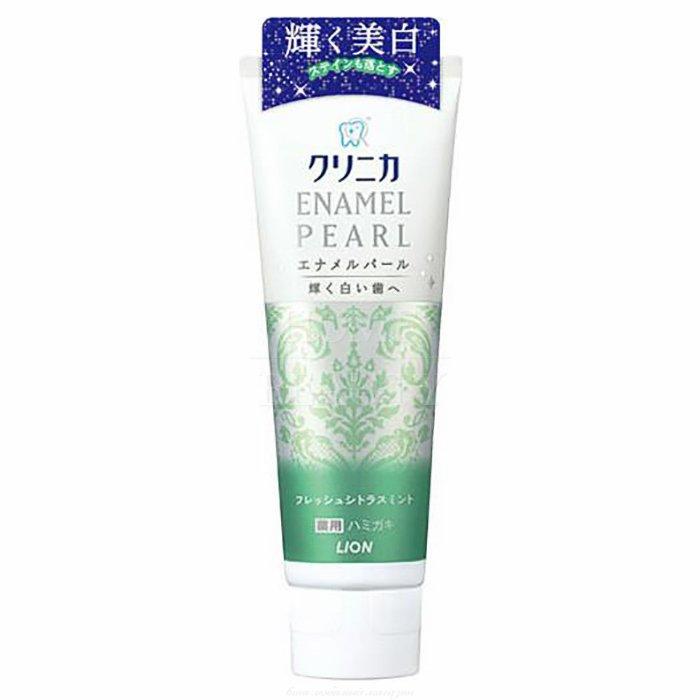 """LION Зубная паста """"Clinica Enamel Pearl"""", отбеливающая, аромат цитрусовых и мяты, вертикальная туба, 130 гр"""