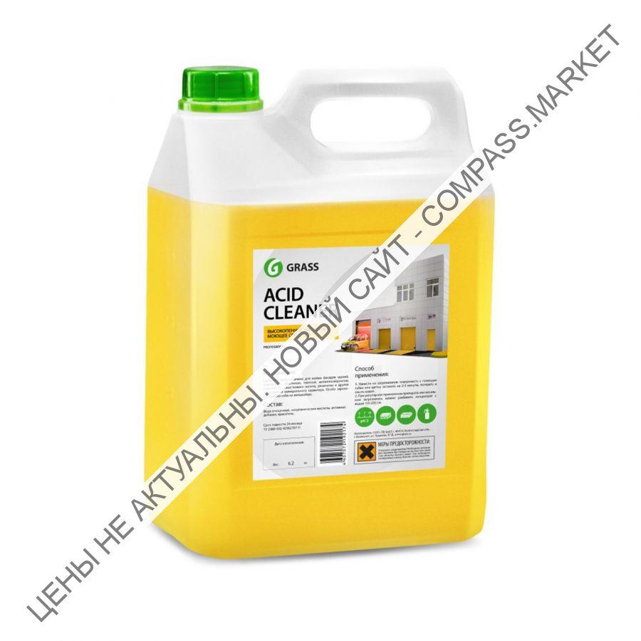 """Моющее средство для очистки фасадов """"Acid Cleaner"""" GRASS"""