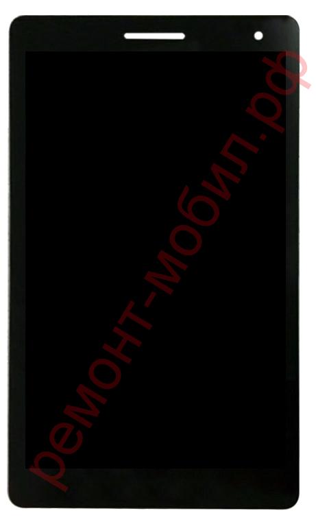 Дисплей для  Huawei MediaPad T3 ( BG2-U01 / BG2-U03 ) в сборе с тачскрином ( 3G версия )