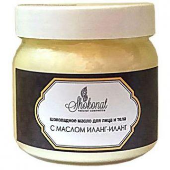 Шоколадное масло с маслом иланг-иланг (Код 1311 - объем 400 мл)