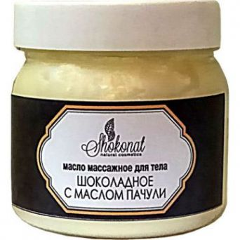 Шоколадное масло с маслом пачули (Код 1321 - объем 400 мл)
