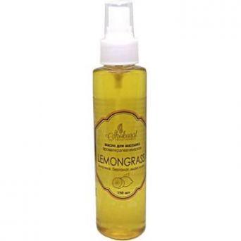 Масло для массажа ароматерапевтическое LEMONGRASS (Код 13820 - объем 500 мл)