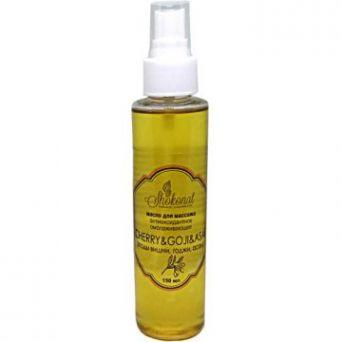 Масло для массажа антиоксидантное омолаживающее CHERRY&GOJI&ASAI (Код 13850 - объем 150 мл)