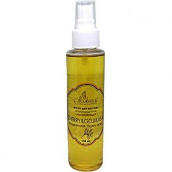 Масло для массажа антиоксидантное омолаживающее CHERRY&GOJI&ASAI (Код 13860 - объем 500 мл)