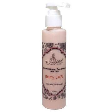 Увлажняющие БИО-Сливки для тела на розовой воде Berry JAZZ (Код 9953 - объем 150 мл)