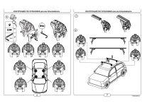 Багажник на крышу Opel Astra J, Lux, крыловидные дуги