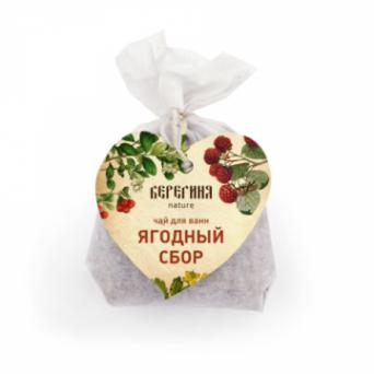 ТМ Берегиня Чай для ванны Ягодный Сбор 100 гр