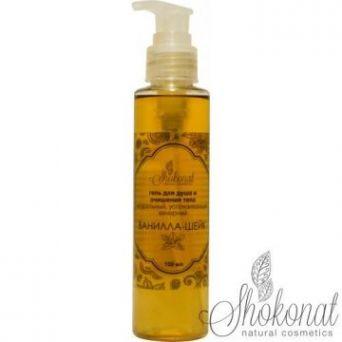 Гель для душа «Ванилла-Шейк» для мытья тела успокаивающий вечерний (Код 5083 - объем 150 мл)