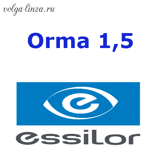 Orma 1,5