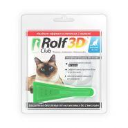RolfClub 3D Капли от клещей и блох для кошек до 4 кг (1 шт.)