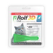RolfClub 3D Капли от клещей и блох для кошек от 4 до 8 кг (1 шт.)